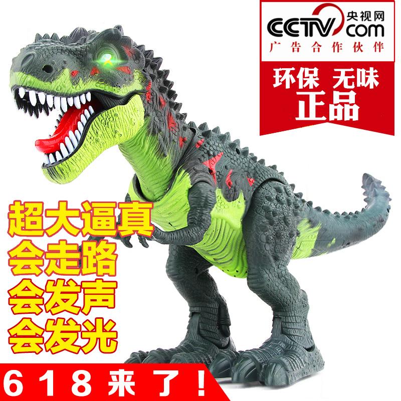 Lớn khủng long điện đi bộ trứng tyrannosaurus động vật mô phỏng điều khiển từ xa mô hình cậu bé con di chuyển đồ chơi