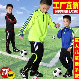 Trẻ em mùa thu dài tay thể thao phù hợp với bóng đá phù hợp với người lớn chạy tập thể dục phù hợp với đào tạo nam và nữ sinh viên quần cotton