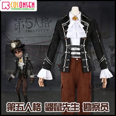taobao agent Cosonsen Fifth Personality Mr. Mole Adventurer Skin Prospector Cosplay Costume
