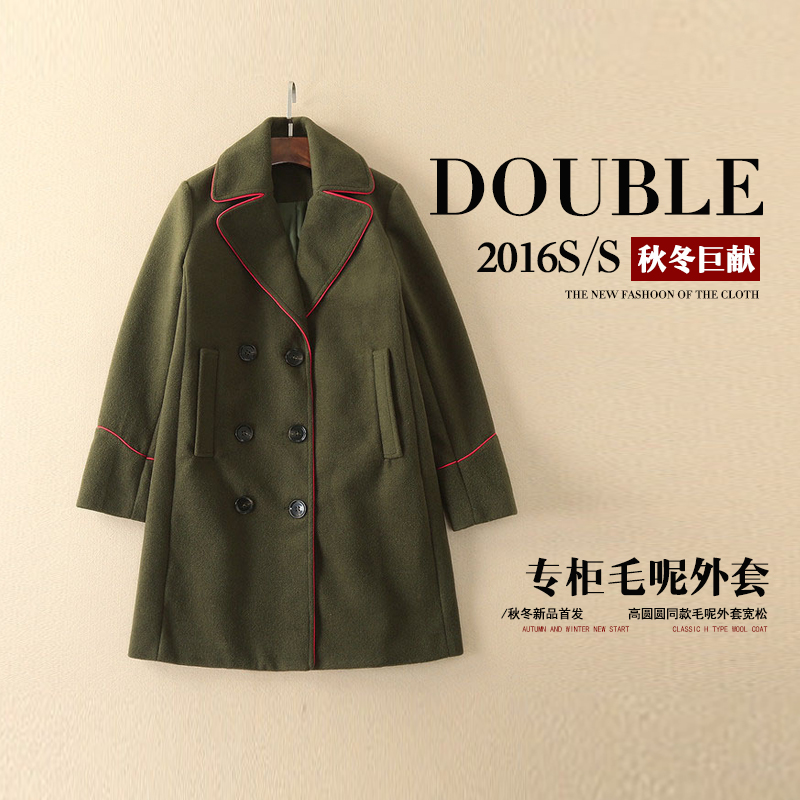 c743eef92f4 new winter coat in the high-end female long Gao Yuanyuan with loose woolen  coat