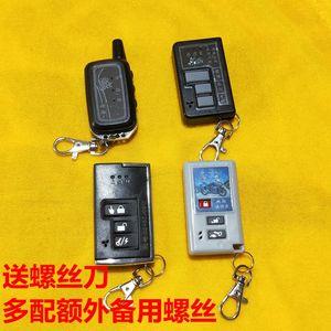 Sự khôn ngoan ban đầu của khổng lồ Huijing khiên xe máy xe điện hai chiều báo động chống trộm vỏ điều khiển từ xa