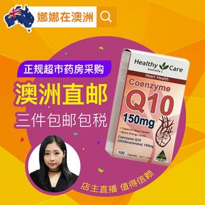 Úc thư trực tiếp HC sản phẩm chăm sóc sức khỏe Healthy Care Coenzyme Q10 viên nang mềm 150mg100 viên - Thức ăn bổ sung dinh dưỡng