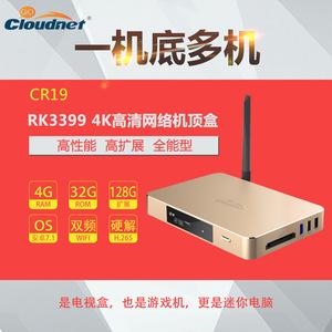 Mạng đám mây CR19 RK3399 set-top box 4K HD không dây thông minh Máy nghe nhạc 4g TV box