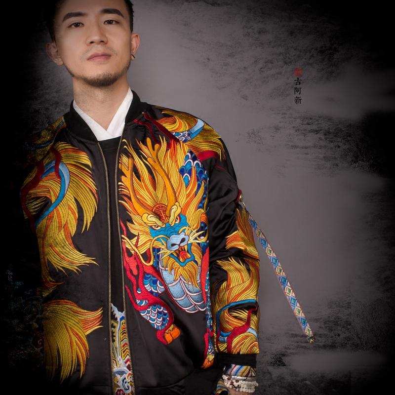 [古 阿 新] 2018 mùa xuân và mùa hè phần mỏng phong cách Trung Quốc thêu hoa unicorn retro thời trang Hàn Quốc đồng phục bóng chày
