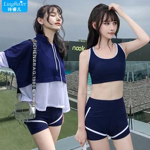 泳衣女三件套分体温泉遮肚显瘦保守泳衣