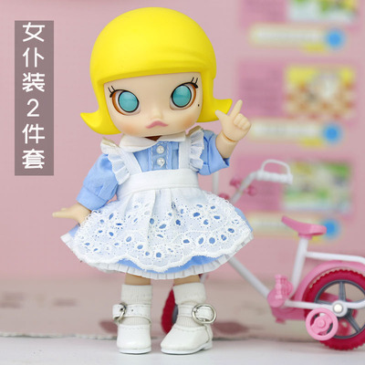 taobao agent Mo-lly jasmine baby clothes bjd version Little Red Riding Hood clown witch maid outfit ob11 can be worn 58 yuan