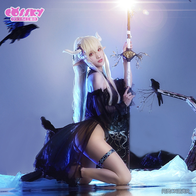 taobao agent Spot tomorrow's ark cos shining cos quiet midnight cospaly clothing shining swimsuit cos wig