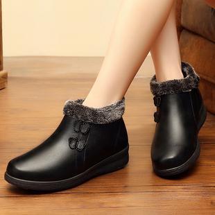 冬季加绒保暖中老年棉皮鞋