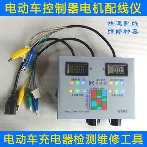 Xe điện động cơ detector sửa chữa hệ thống dây điện xe không chổi than điều khiển động cơ giai đoạn góc hiển thị kỹ thuật số công cụ sửa chữa