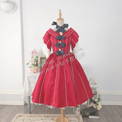 taobao agent Xiaozhijia cos fold hell one day becomes princess Xia cosplay baby red dress