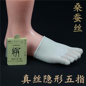 Dâu lụa silk silk ngắn năm ngón tay vớ ngón chân tay áo vô hình nửa palm socks nam giới và phụ nữ nửa vớ ngón tay vớ vớ chân