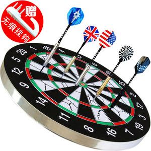 Phi tiêu phi tiêu phi tiêu mục tiêu phi tiêu đặt phi tiêu trò chơi chuyên nghiệp phi tiêu phi tiêu 18 inch chuyên nghiệp - Darts / Table football / Giải trí trong nhà