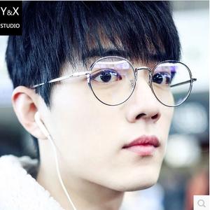 Xiao Zhan Lin Zhixuan tuổi vị thành niên của chúng tôi Tang Yizhe Li Chen Wang Junkai với kính khung kính cận thị