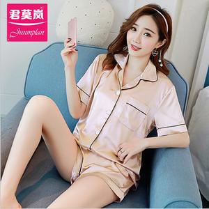 Vài bộ đồ ngủ mùa hè Hàn Quốc băng lụa phần mỏng phụ nữ trẻ ngắn- tay quần short mùa hè thường phục vụ nhà phù hợp với