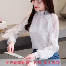 实拍2019春季新款大码女宽松荷叶边亮片雪纺衫洋气蕾丝打底衫8587