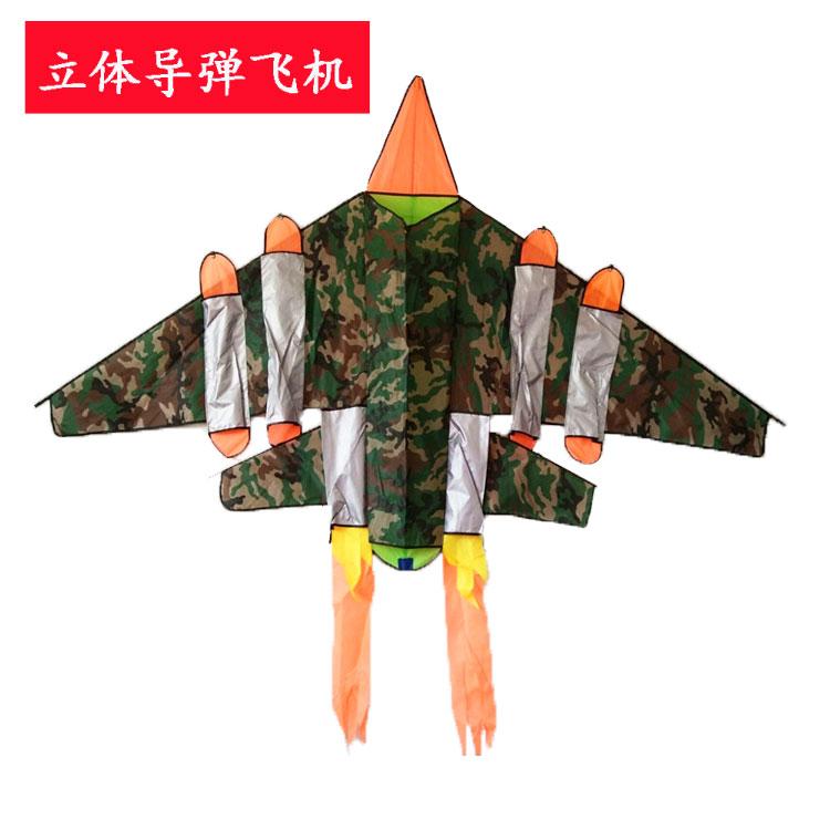 潍坊新款高档战斗机三角易飞风筝(第一款)