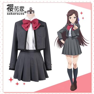 taobao agent Girl opera Revue Starlight school uniform Aicheng Hualian Hoshimi Junna cosplay costume