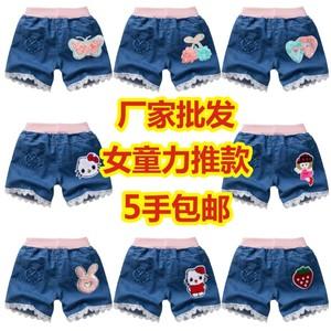 Quần áo trẻ em bán buôn nhà máy trực tiếp mùa hè quầy hàng 4-10 tuổi cô gái và trẻ em dưới 10 nhân dân tệ ánh sáng quần short denim