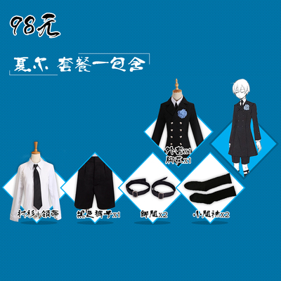 42agent [Three towns] black deacon Xiaer COS clothing funeral clothing cosplay costume men's dress daily universal suit - Taobao