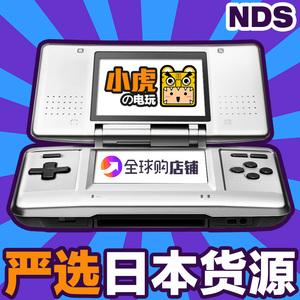 Phiên bản tiếng nhật không có tân trang Thời Trung Cổ gốc Nintendo thế hệ Đầu Tiên nds game console cầm tay Được Sử Dụng DS dày máy NDSL