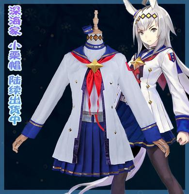 taobao agent Deep Sea Home】Spot racing horse girl small chestnut hat cosplay costume custom