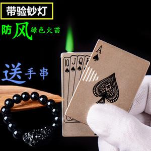 Cá tính sáng tạo poker với giả nhẹ hơn inflatable windproof xanh ngọn lửa siêu mỏng trai quà tặng chuỗi tay