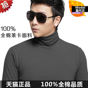 Thickened turtleneck men's turn-up high-collar cotton long-sleeved thermal underwear Slim-fit lapel underwear men's high-neck autumn clothes