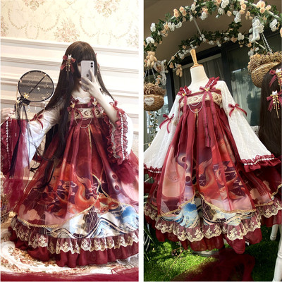 taobao agent Funny sauce original Lolita New Year Chinese elements Chinese style dragon and bead Tang Yu skirt mesh autumn and winter dress
