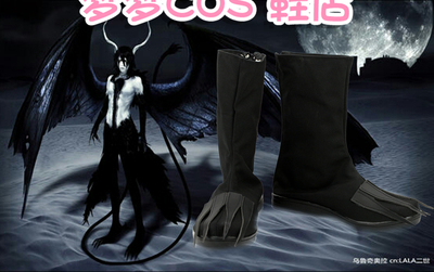 taobao agent No. 2685 Bleach Ulchiola (two-stage return blade) COS shoes COSPLAY shoes