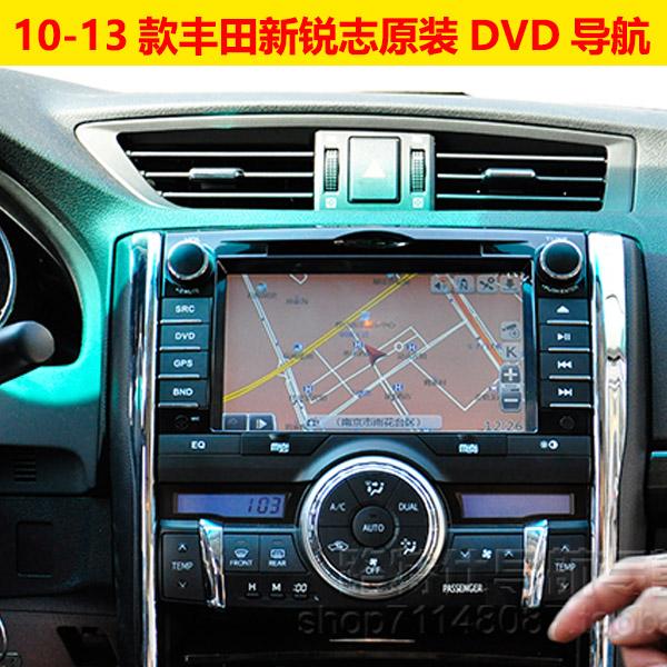 101112131415 Toyota mới Reiz Highlander dành riêng cho máy tích hợp DVD Navigator - GPS Navigator và các bộ phận