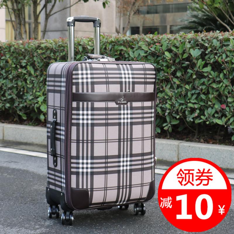 行李箱24寸旅行箱26寸拉杆箱28寸大号男女密码箱22寸皮布箱包20寸