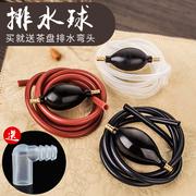 Kung Fu khay trà ống cống bàn trà thấm bóng trà đặt phụ kiện hose hose trà bóng xô trà silicone bóng lớn