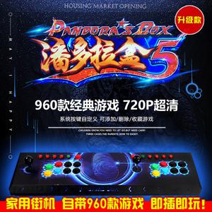Hộp Pandora 5 thế hệ home arcade TV đồng tiền hoạt động đôi rocker trò chơi chiến đấu máy ánh trăng hộp kho báu 4 S + 5 S +