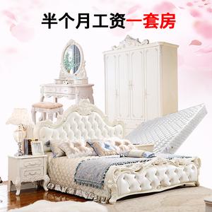 Phòng ngủ bộ đồ nội thất kết hợp Châu Âu đôi giường tủ quần áo bộ sáu thạc sĩ phòng ngủ phòng khách bộ đầy đủ của đồ nội thất