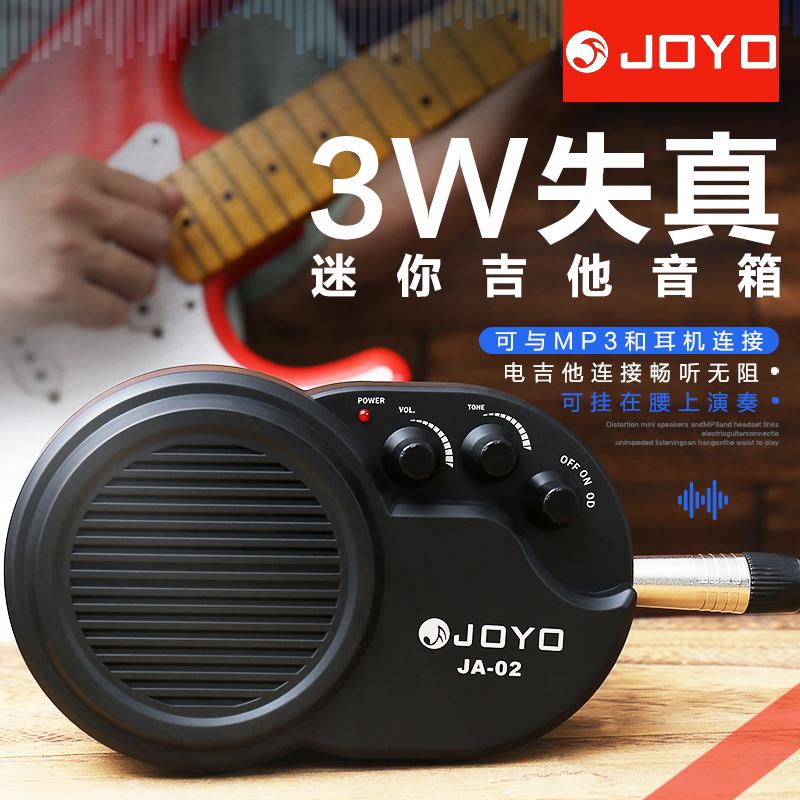 Chính hãng JOYO biến dạng electric guitar âm thanh mini acoustic guitar loa cụ phổ kết nối pickup loa