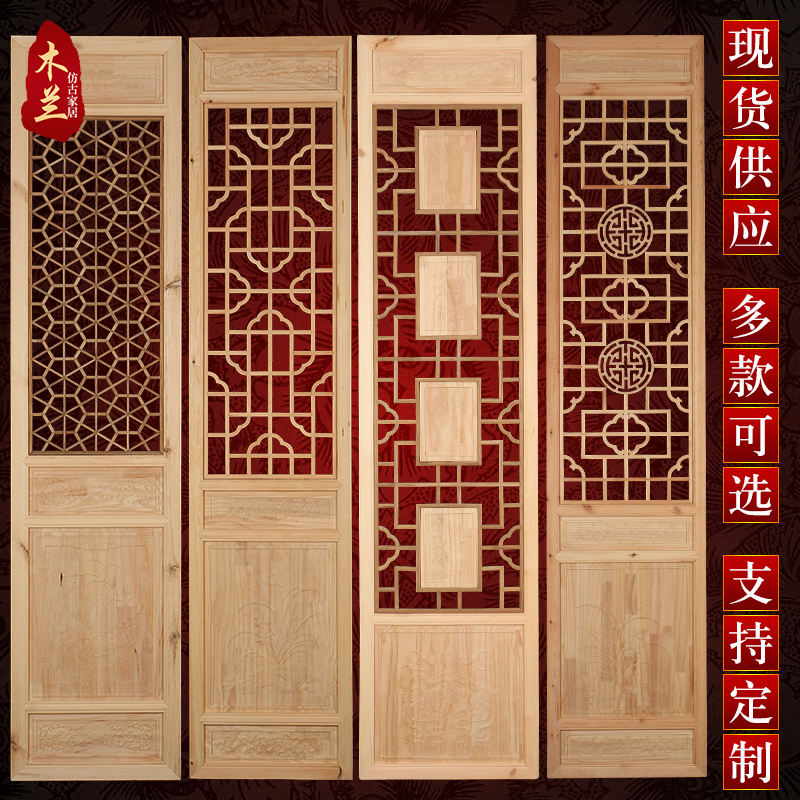 Dongyang woodcarving Nam Elm hoa cửa sổ hiên nền tường phân vùng hai mặt rỗng cửa sổ màn hình ngưỡng cửa
