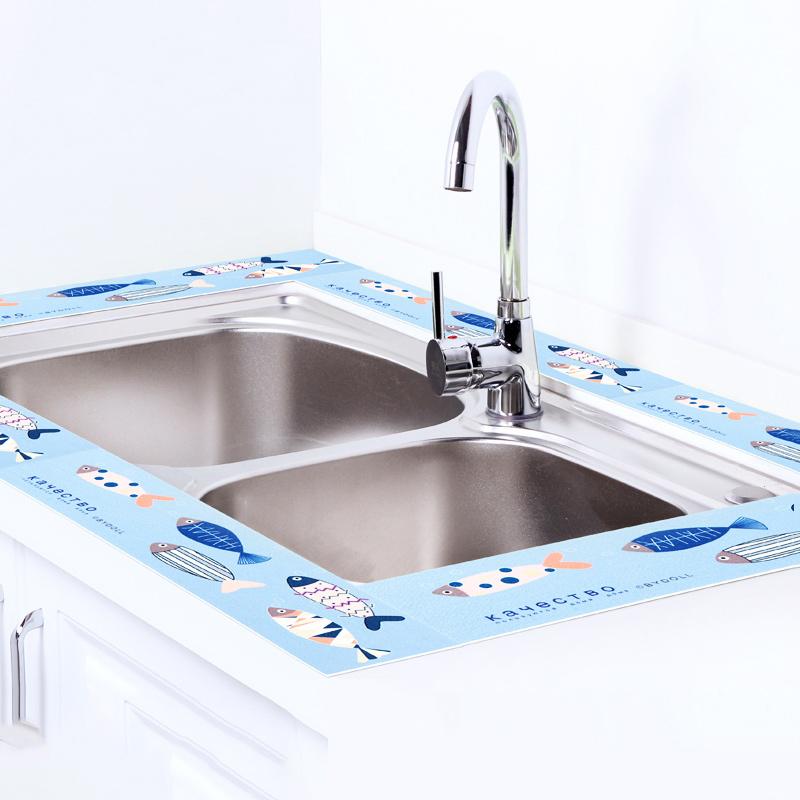 4片装厨台水槽防水贴厨房防水渗漏贴浴室台面吸水洗漱台防水贴