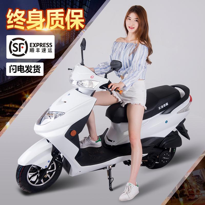 Mô hình sang trọng ban đầu có thể được sửa đổi với tốc độ cao Eagle scooter xe máy điện nhiên liệu xe 125cc rùa nhỏ vua