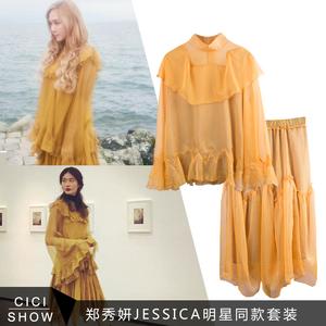韓款少女時代鄭秀妍同款姜黃色立領不規則上衣半身裙時尚兩件套裝
