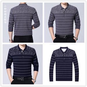 Thể thao và giải trí cha mặc của nam giới retro jacquard áo len áo len thanh niên ve áo ve áo sọc ngang polo áo len