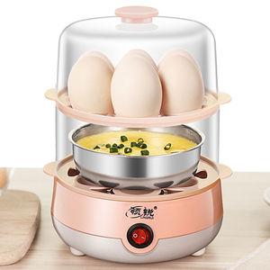 自动断电蒸蛋器大容量煮蛋器家用早餐机
