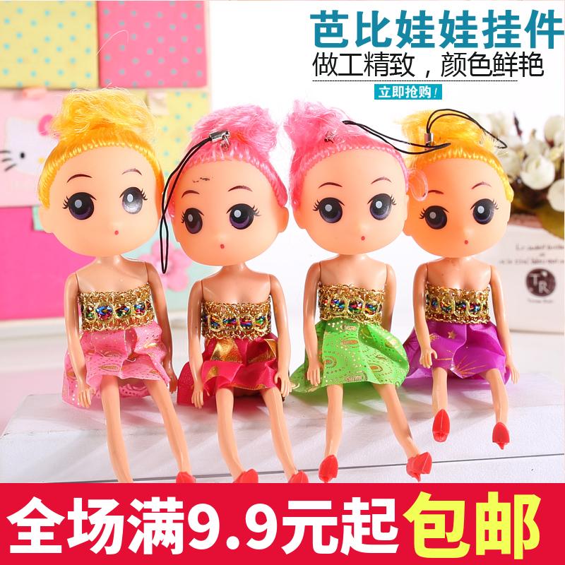 Barbie Mặt Dây Chuyền Công Chúa Đám Cưới Keychain Mini Pendant Video Trang Trí 6 Tuổi Đồ Chơi Vải Sang Trọng