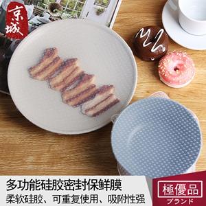 Nhật bản KM silicone nhựa bọc tái sử dụng cup bowl niêm phong phim phổ có thể thu vào container niêm phong bảo vệ môi trường phim