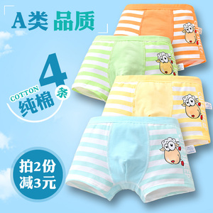 Trai đồ lót trẻ em của đồ lót nam quần short trẻ em lớn cotton tam giác boyshort mùa hè bé đồ lót