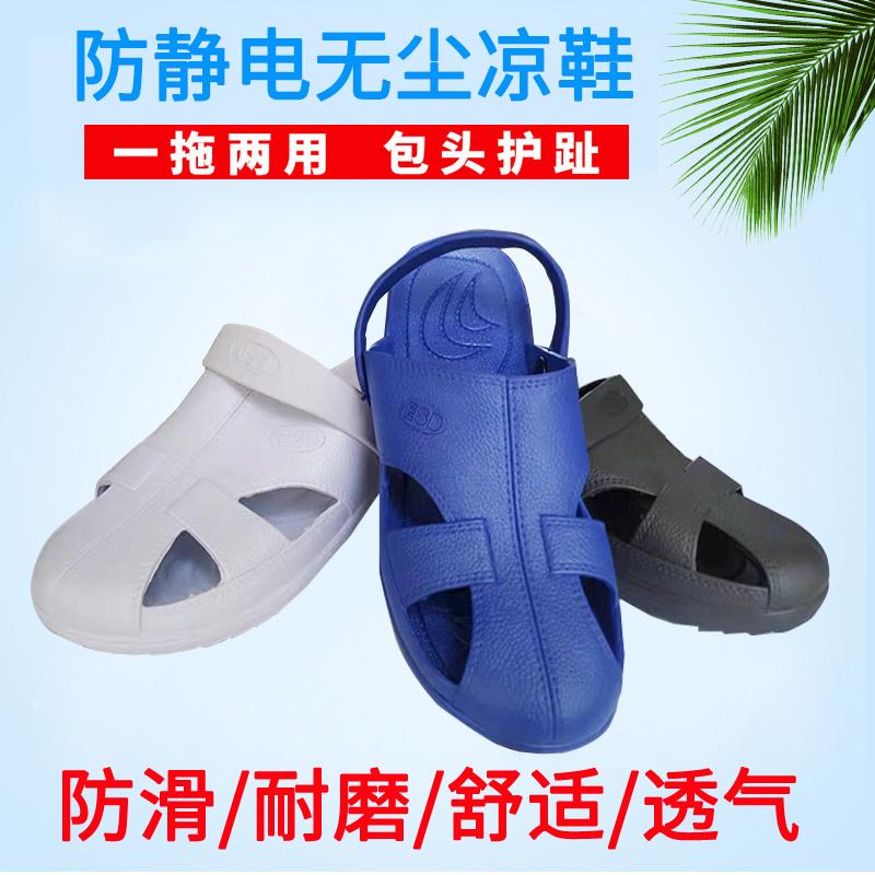 Giày công sở nam mùa hè chống trượt Giày đế tĩnh chống mòn Giày đế mềm mềm mại chống ozone trong một thời gian dài không mệt mỏi