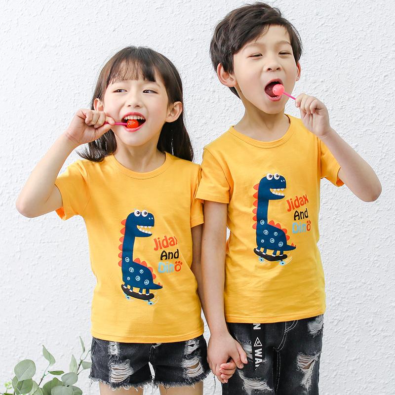夏装儿童短袖t恤男童女童纯棉半袖2019新款宝宝体