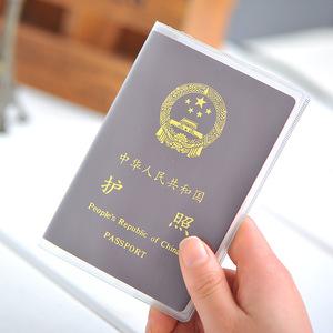Bìa hộ chiếu Trong Suốt Du Lịch Không Thấm Nước Vượt Qua Bìa Tài Liệu Hộ Chiếu Shell Hộ Chiếu Trường Hợp 5 Túi