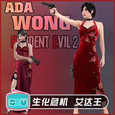 taobao agent Spot cosplayfm Resident Evil Ada Wang cos suit Ada Wong red embroidered cheongsam with high slit