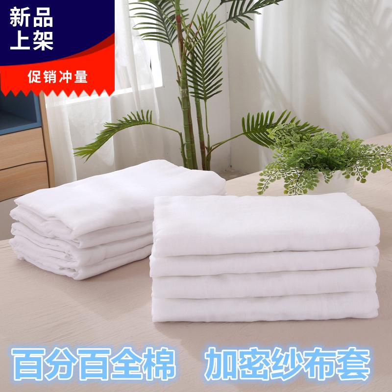 Bông gạc bao gồm lót quilt cover bông tat bông nhíp túi bông lốp lụa pad bông quilt cover