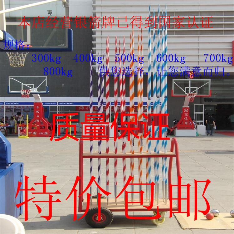 Đào tạo javelin cạnh tranh javelin theo dõi và lĩnh vực thiết bị thể thao họp hợp kim nhôm gỗ javelin 300-800 gam javelin